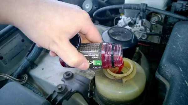 Как заменить масло в гидроусилителе руля